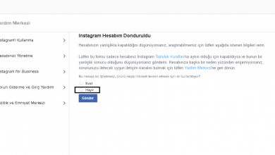 Photo of İnstagram Silinen Hesabı Geri Açma